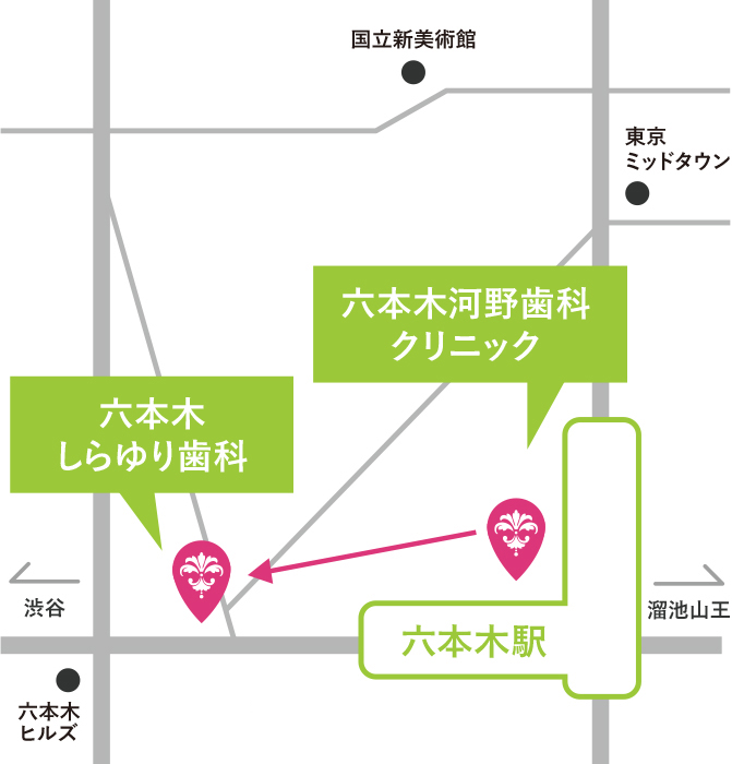 六本木しらゆり歯科周辺地図